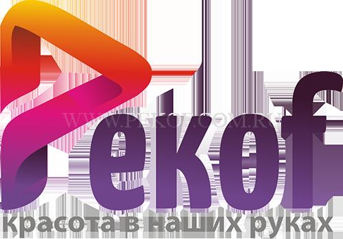График работы Pekof.com.ru в Новогодние праздники 2017. Пекоф Блог.
