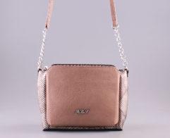Купить сумку 3221 bezh. sv. kor. zmea. оптом. Отличная сумочка Пекоф 3221 bezh. sv. kor. zmea. оптом только у нас.