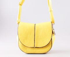 Купить сумку 3202 zhelt. оптом. Отличная сумочка Пекоф 3202 zhelt. оптом только у нас.