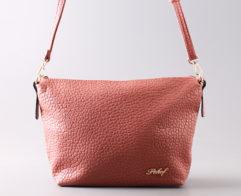 Купить сумку 3218 t. roz. оптом. Отличная сумочка Пекоф 3218 t. roz. оптом только у нас.