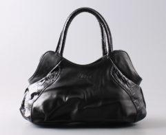 Купить сумку 2335 cher. 152-cz оптом. Отличная сумочка Пекоф 2335 cher. 152-cz оптом только у нас.