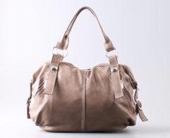 Купить сумку 2492 kofe. оптом. Отличная сумочка Пекоф 2492 kofe. оптом только у нас.