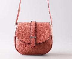 Купить сумку 3286 t.roz оптом. Отличная сумочка Пекоф 3286 t.roz оптом только у нас.