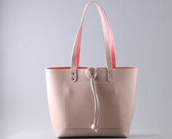 Купить сумку 3326 beg.koral оптом. Отличная сумочка Пекоф 3326 beg.koral оптом только у нас.