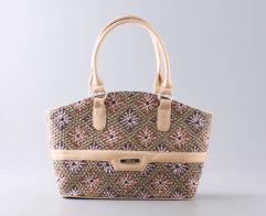 Купить сумку 2661 kor.zel.beg оптом. Отличная сумочка Пекоф 2661 kor.zel.beg оптом только у нас.