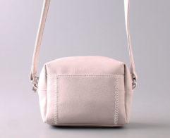 Купить сумку 3325 t beg оптом. Отличная сумочка Пекоф 3325 t beg оптом только у нас.
