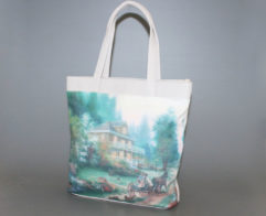 Купить сумку 2793 beg bel ris оптом. Отличная сумочка Пекоф 2793 beg bel ris оптом только у нас.