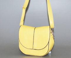 Купить сумку 3202 gelt оптом. Отличная сумочка Пекоф 3202 gelt оптом только у нас.