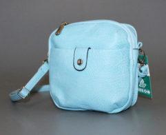 Купить сумку 3327 sv gol224 оптом. Отличная сумочка Пекоф 3327 sv gol224 оптом только у нас.