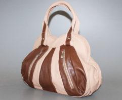 Купить сумку 2510 sv kofe kor оптом. Отличная сумочка Пекоф 2510 sv kofe kor оптом только у нас.