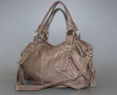 Купить сумку 2492 kofe оптом. Отличная сумочка Пекоф 2492 kofe оптом только у нас.