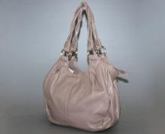 Купить сумку 2111 ser kor оптом. Отличная сумочка Пекоф 2111 ser kor оптом только у нас.