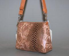 Купить сумку 3450 kor rept оптом. Отличная сумочка Пекоф 3450 kor rept оптом только у нас.