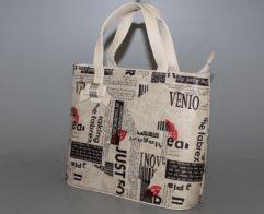 Купить сумку 2598 beg gazeta оптом. Отличная сумочка Пекоф 2598 beg gazeta оптом только у нас.